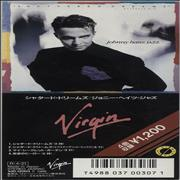 "Johnny Hates Jazz Shattered Dreams Japan 3"" CD single"