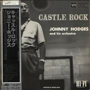 Click here for more info about 'Johnny Hodges - Castle Rock'