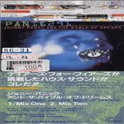 "Johnny Panic Johnny Panic And The Bible Of Dreams Japan 3"" CD single"