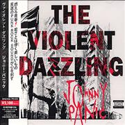 Johnny Panic The Violent Dazzling Japan CD album Promo
