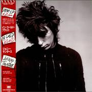 Click here for more info about 'Johnny Thunders & The Heartbreakers - In Cold Blood'