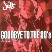 Click here for more info about 'Jolt - Goodbye To The 80's'