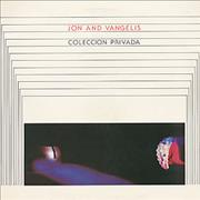 Click here for more info about 'Jon & Vangelis - Coleccion Privada'
