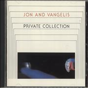 Click here for more info about 'Jon & Vangelis - Private Collection'