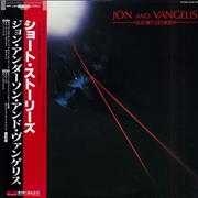 Click here for more info about 'Jon & Vangelis - Short Stories'