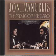 Click here for more info about 'Jon & Vangelis - The Friends Of Mr Cairo'