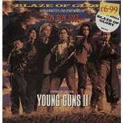 Jon Bon Jovi Blaze Of Glory - Stickered sleeve UK vinyl LP