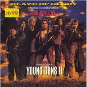 Jon Bon Jovi Blaze Of Glory UK vinyl LP