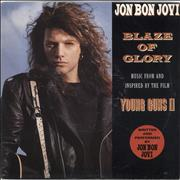 Click here for more info about 'Blaze Of Glory'