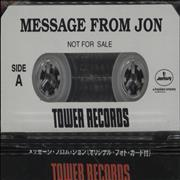 Jon Bon Jovi Destination Anywhere - Message From Jon Japan cassette single Promo