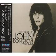 Click here for more info about 'Jon Bon Jovi - The Best Of John Bongiovi 1980-1983'