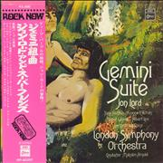 Click here for more info about 'Jon Lord - Gemini Suite + obi'