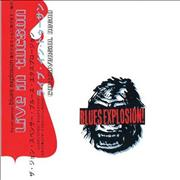 Click here for more info about 'The Jon Spencer Blues Explosion - Controversial Negro'