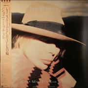 Joni Mitchell Chalk Mark In A Rainstorm Japan vinyl LP