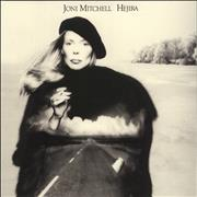 Click here for more info about 'Joni Mitchell - Hejira - 180gram Vinyl'