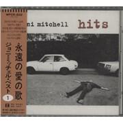 Joni Mitchell Hits / Misses Japan 2-CD single set Promo