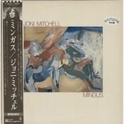 Joni Mitchell Mingus Japan vinyl LP Promo