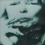 Click here for more info about 'Joni Mitchell - Wild Things Running Wild'