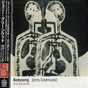 Click here for more info about 'Jonny Greenwood - Bodysong'