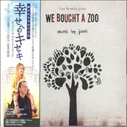 Click here for more info about 'Jonsi - We Bought A Zoo'