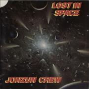 Click here for more info about 'Jonzun Crew - Lost In Space'