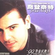 Click here for more info about 'Jordan Knight - CD Sampler'
