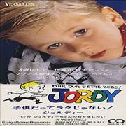 "Jordy Dur Dur D'ere Bebe! Japan 3"" CD single Promo"