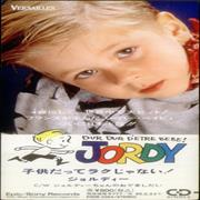 "Jordy Dur Dur D'etre Bebe! Japan 3"" CD single Promo"