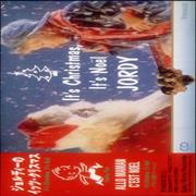 "Jordy It's Christmas, It's Noel Japan 3"" CD single Promo"