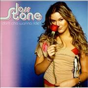 Click here for more info about 'Joss Stone - Don't Cha Wanna Ride?'