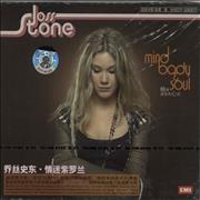 Click here for more info about 'Joss Stone - Mind, Body & Soul'
