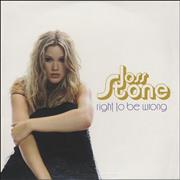Click here for more info about 'Joss Stone - Right To Be Wrong'