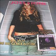 Click here for more info about 'Joss Stone - The Soul Sessions - Joss standing image'