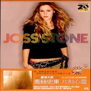 Click here for more info about 'Joss Stone - The Soul Sessions'