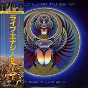 Click here for more info about 'Journey - Captured + Inners, Poster & Obi'
