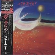 Click here for more info about 'Journey - Dream After Dream'