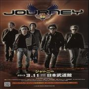 Click here for more info about 'Journey - Live in Tokyo 2013'