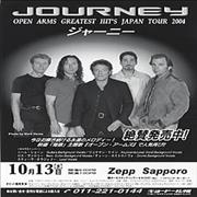 Click here for more info about 'Journey - Open Arms Greatest Hits Japan Tour 2004'