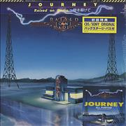 Click here for more info about 'Journey - Raised On Radio + Tour Pass'