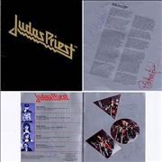 Click here for more info about 'Judas Priest - 1981 Tour - Autographed!'