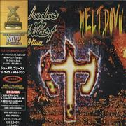 Click here for more info about 'Judas Priest - '98 Live - Meltdown'