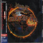 Click here for more info about 'Judas Priest - A Touch Of Evil: Live'