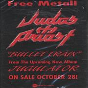 Click here for more info about 'Judas Priest - Bullet Train'