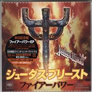 Click here for more info about 'Judas Priest - Firepower - Red Vinyl'