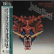 Click here for more info about 'Judas Priest - Green Manalishi (With The Two Pronged Crown) - Live'