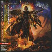 Click here for more info about 'Judas Priest - Redeemer Of Souls - Blu-Spec'