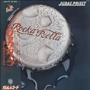 Click here for more info about 'Judas Priest - Rocka Rolla + obi'
