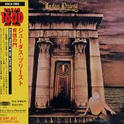 Click here for more info about 'Judas Priest - Sin After Sin'
