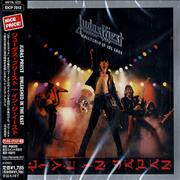 Click here for more info about 'Judas Priest - Unleashed In The East'