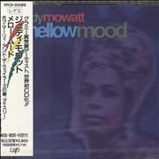 Click here for more info about 'Mellow Mood - Sealed'